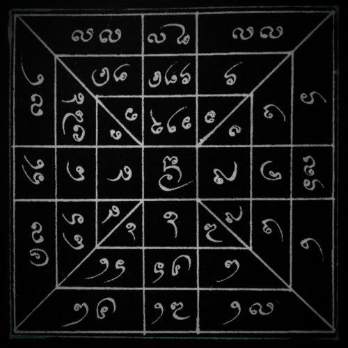 Yant Kasat Hongsawadee - Yantra of the Burmese Kings