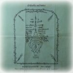 Na Hnaa Tong Yantra Cloth by Luang Por Foo of Wat Bang Samak