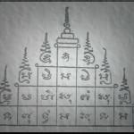 Yant Prajao 16 Pra Ongk (Version 3)