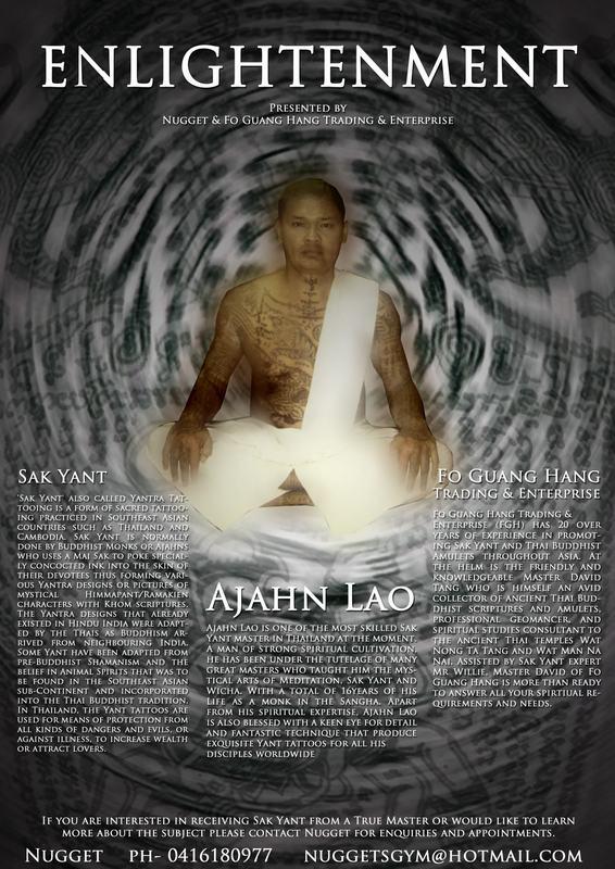 ajarn-lao