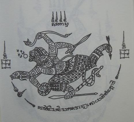 sak yant thai temple tattoos hanumanthua7. Black Bedroom Furniture Sets. Home Design Ideas