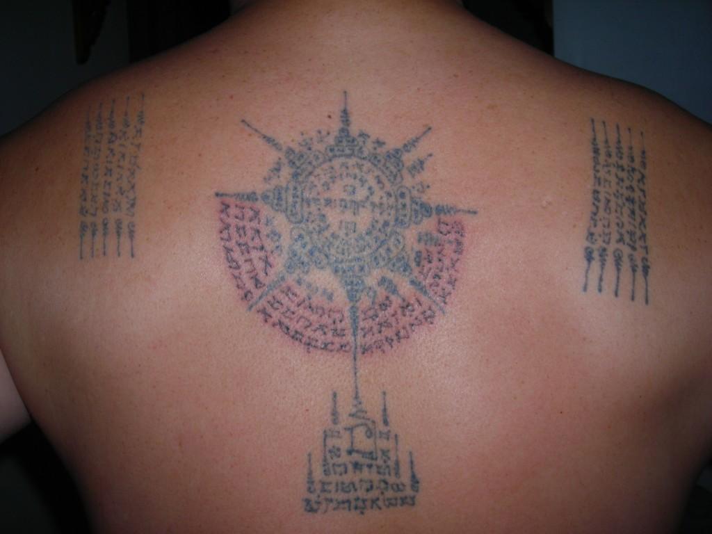 8 tidt by hlwong pi phaew sak yant thai temple tattoos for Sak yant tattoo rules