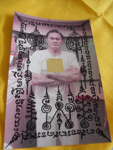 Ajarn Lao - Sak Yant Master