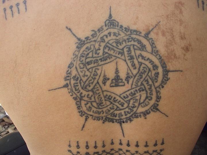 sak yant thai temple tattoos yant look takror. Black Bedroom Furniture Sets. Home Design Ideas