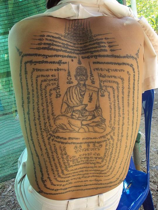 Sak yant thai temple tattoos dsc01394 resize for Sak yant tattoo rules