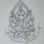 Yant Pra Pikanes