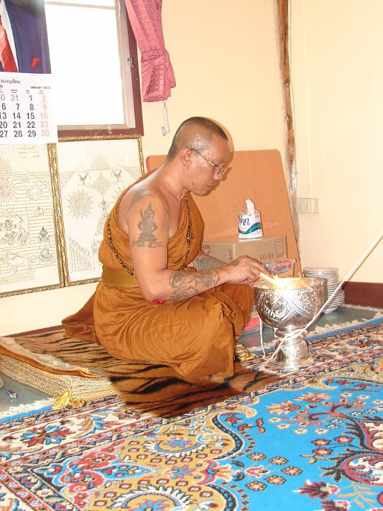 Ajarn Chanai-Khan Nam Montr