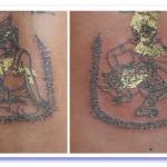 Por Gae - Hanuman