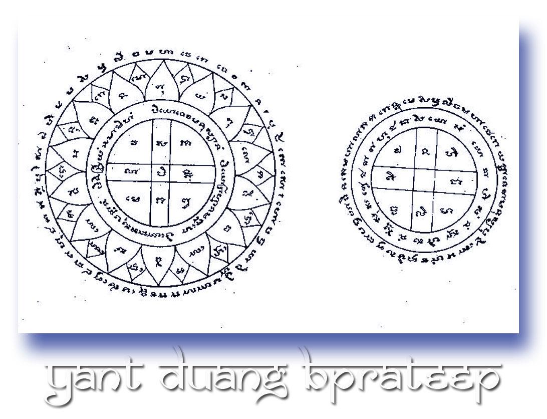 Sak yant thai temple tattoos sak yant book for Sak yant tattoo rules