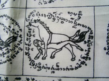 Lanna Tradition Pha Yant (Yantra Cloth) - this one is 'Maha Sanaeh' type