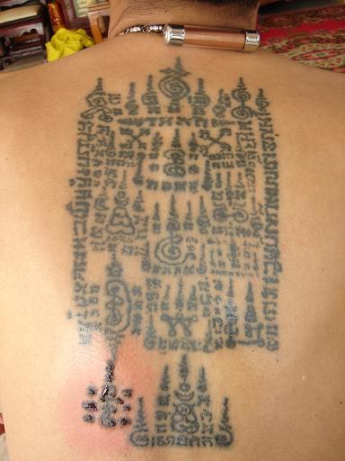 Sak yant thai temple tattoos sakyant tattoos ajarn noo for Sak yant tattoo rules