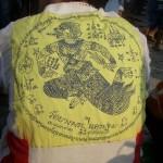yantra shirt - suea yant