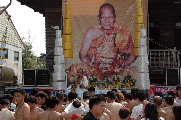 Luang Por Phern Wai Kroo at Samnak Sak Yant of Ajarn Ord