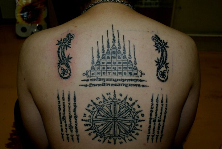 Sak Yant Thai Temple Tattoos | Sak Yant Buddhist Temple Tattoos ...