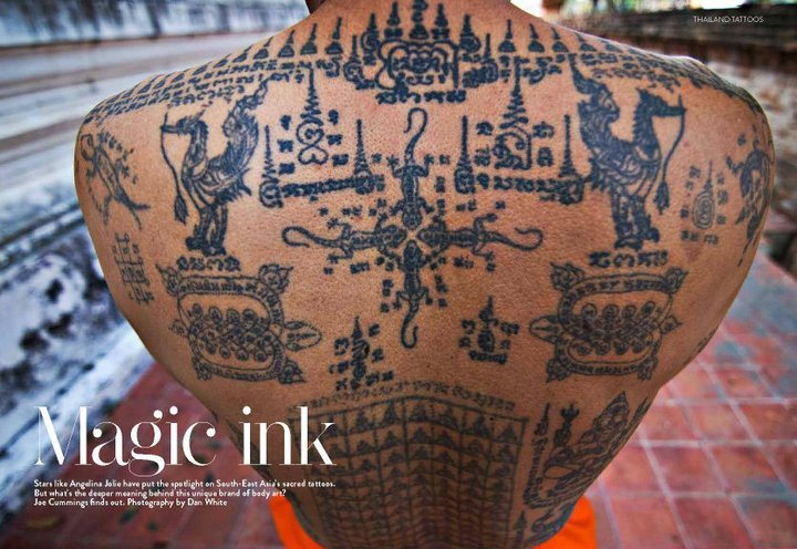 Muay thai on pinterest thai tattoo boxing and thailand for Thailand tattoo meaning